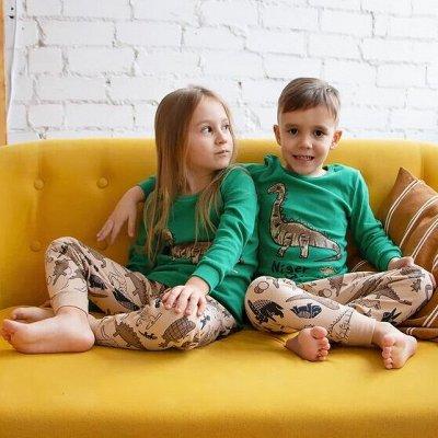 АБВГДЕЙКА моды.. Бюджетная одежда от 0 до 14 лет.   — Пижамы для мальчиков — Одежда для дома