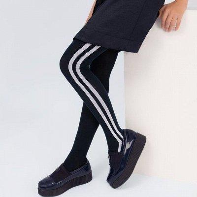 АБВГДЕЙКА моды.. Бюджетная одежда от 0 до 14 лет.   — Школьные колготки, гольфы для девочек — Колготки