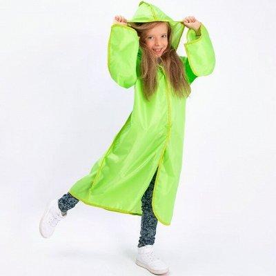 АБВГДЕЙКА моды.. Бюджетная одежда от 0 до 14 лет.   — Дождевики для девочек — Зонты и дождевики
