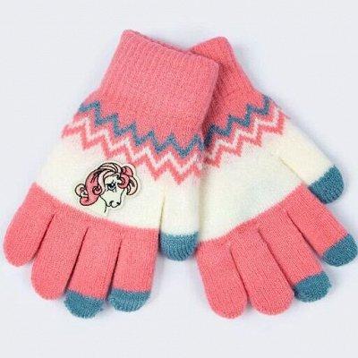 АБВГДЕЙКА моды.. Бюджетная одежда от 0 до 14 лет.   — Варежки, перчатки для девочек — Перчатки и варежки