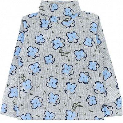 АБВГДЕЙКА моды.. Бюджетная одежда от 0 до 14 лет.   — Водолазки для девочек — Водолазки, лонгсливы
