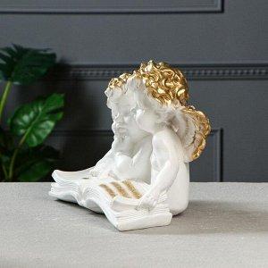 """Статуэтка """"Ангелы пара с книгой"""" золотистый декор, 22 см"""