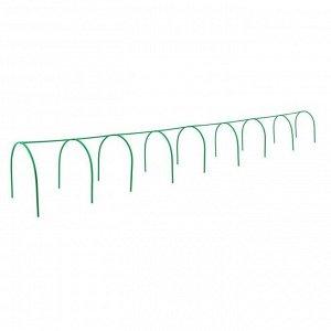 Каркас парника, 8 ? 1 ? 1 м, пластиковая профильная труба 22 ? 22 мм, зелёный