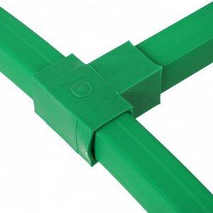 Каркас парника, 2 ? 1 ? 1 м, пластиковая профильная труба 22 ? 22 мм, зелёный