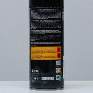 Эмаль термостойкая «Церта», до 1200 °С, 0,52 л, черная, аэрозоль 2442254
