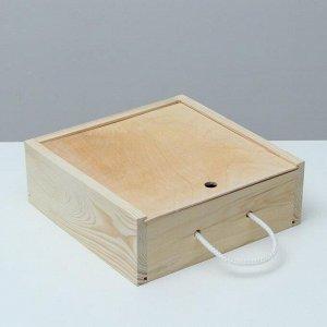Коробка пенал 25?25?9 см подарочная деревянная, ручка верёвка