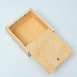 Коробка пенал 20?20?9 см подарочная деревянная, ручка верёвка