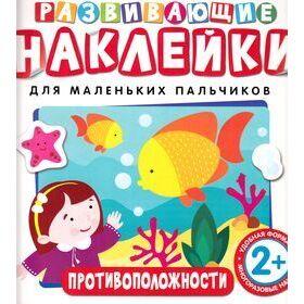 Библ*ионик (для детей мл. возраста) — Развивающая литература/3 — Детская литература