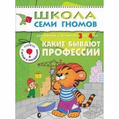 Библ*ионик (для детей мл. возраста) — Развивающая литература/6 — Детская литература