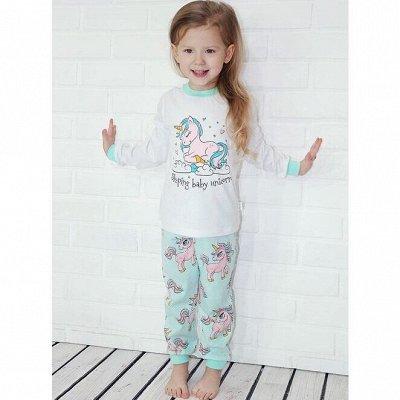 АБВГДЕЙКА моды.. Бюджетная одежда от 0 до 14 лет.   — Пижамы, сорочки для девочек — Одежда для дома
