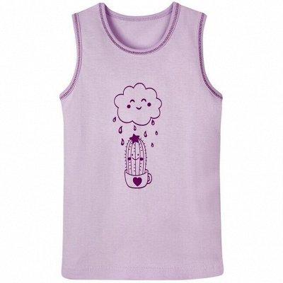 АБВГДЕЙКА моды.. Бюджетная одежда от 0 до 14 лет.   — Майки, лифы, комплекты для девочек — Белье