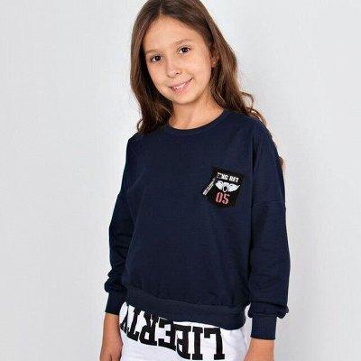 АБВГДЕЙКА моды.. Бюджетная одежда от 0 до 14 лет.   — Кофты, туники, рубашки для девочек — Кофты и жакеты