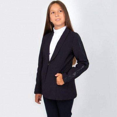 АБВГДЕЙКА моды.. Бюджетная одежда от 0 до 14 лет.   — Школьные костюмы, жилеты, пиджаки, брюки для девочек — Одежда для девочек