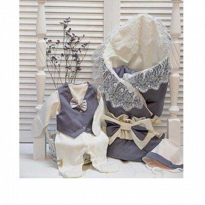 Детская и взрослая одежда В НАЛИЧИИ!! АКЦИЯ 5+1!!!  — Конветры и комплекты на выписку ( зима-демисезон) — Конверты для новорожденных