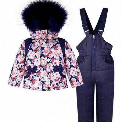 АБВГДЕЙКА моды.. Бюджетная одежда от 0 до 14 лет.   — Верхняя одежда зима для малышей — Верхняя одежда