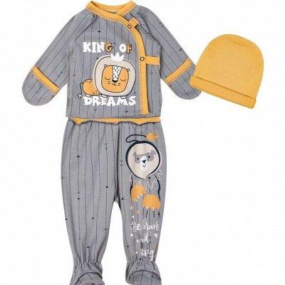 АБВГДЕЙКА моды.. Бюджетная одежда от 0 до 14 лет.   — Комплекты, маечки для малышей — Комплекты