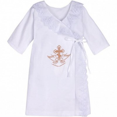 АБВГДЕЙКА моды.. Бюджетная одежда от 0 до 14 лет.   — Крестильная одежда для малышей — Одежда для крещения