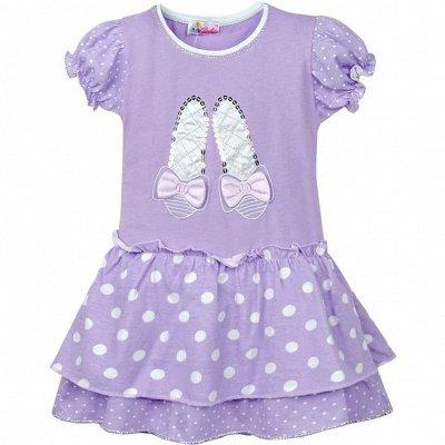 АБВГДЕЙКА моды.. Бюджетная одежда от 0 до 14 лет.   — Платья, сарафаны для малышей — Платья