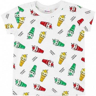 АБВГДЕЙКА моды.. Бюджетная одежда от 0 до 14 лет.   — Футболки для малышей — Кофты и футболки