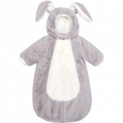 АБВГДЕЙКА моды.. Бюджетная одежда от 0 до 14 лет.   — Конверты, одеяла, пеленки, пледы, полотенца — Конверты для новорожденных