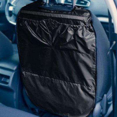 АБВГДЕЙКА моды.. Бюджетная одежда от 0 до 14 лет.   — Защита для автомобильных сидений — Транспорт