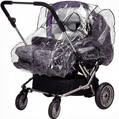 АБВГДЕЙКА моды.. Бюджетная одежда от 0 до 14 лет.   — Дождевики, москитные сетки на коляску, чехлы на колеса — Коляски