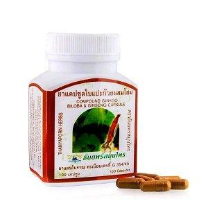 НОВИНКА! Капсулы Гинго Билоба с Женьшенем (Ginkgo Biloba&Ginseng) тонизирующее средство для мозга 100 шт.