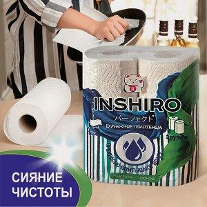Полотенца кухонные бумажные INSHIRO белый, 2-х слойные 2 рул. в уп.