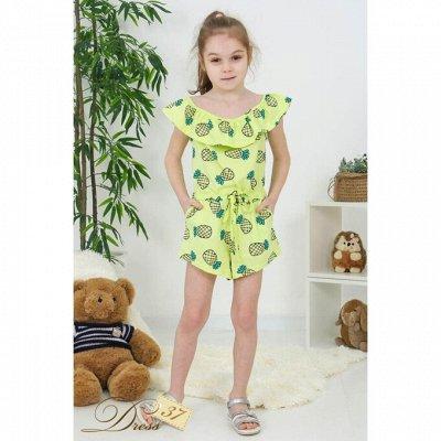DRESS37 - доверяем трикотажу! От 42 до 66 размера — Для детей - Комбинезоны — Комбинезоны и костюмы