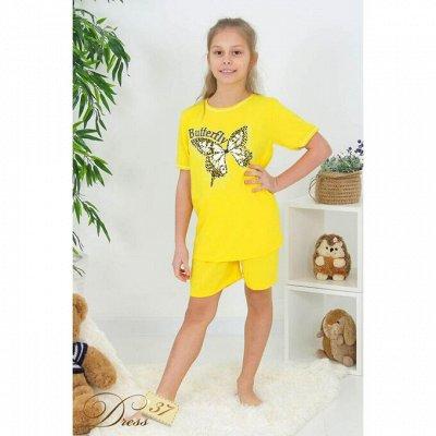 DRESS37 - доверяем трикотажу! От 42 до 66 размера — Для детей — Костюмы для девочек