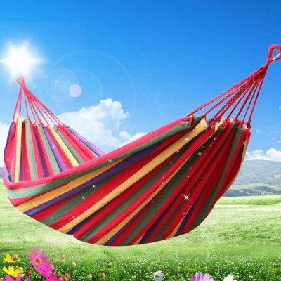Все для летнего отдыха! Товары для кемпинга. Акция — Раскладушки/гамаки — Туризм и активный отдых