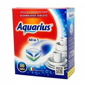 """Таблетки для ПММ """"Aquarius"""" ALLin1 30 штук"""