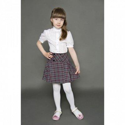 Каталея - школьные блузки по сказочной цене и нарядное! — Школьная Форма-Юбки/Брюки — Одежда для девочек