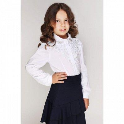 Каталея - школьные блузки по сказочной цене и нарядное! — Школьная Форма-Блузки — Блузки, туники