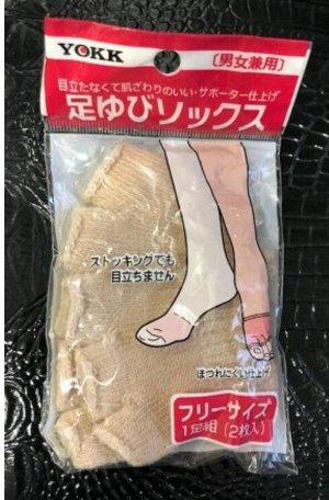 Напалечники-носочки