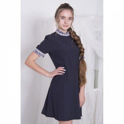 Каталея - школьные блузки по сказочной цене и нарядное! — Школьная Форма-Платья — Одежда для девочек