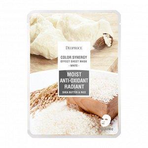 DEOPROCE COLOR SYNERGY EFFECT SHEET MASK WHITE 20g ТКАНЕВАЯ МАСКА ДЛЯ ЛИЦА «МАСЛО ШИ И РИС»