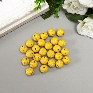 "Набор бусин ""Астра"" 12 мм, 25 гр, жёлтый"