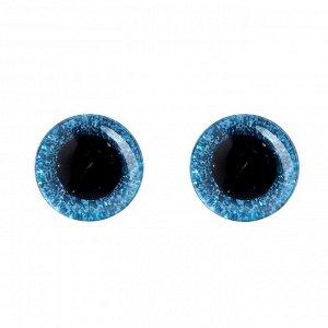 Глаза винтовые с заглушками, «Блёстки» набор 34 шт., размер 1 шт: 1,4 см, цвет голубой