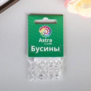"""Набор бусин стеклянных """"Прозрачные"""" 8мм, 20шт/уп"""