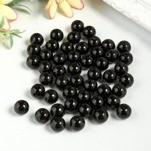 """Бусины """"Астра"""" 10 мм, набор 25 гр, чёрные"""