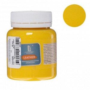 Краска по коже и ткани, 80 мл, цвет жёлтый основной, LUXART Leather