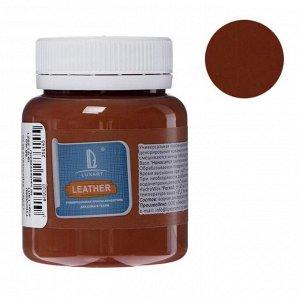 Краска по коже и ткани, 80 мл, цвет коричневый, LUXART Leather