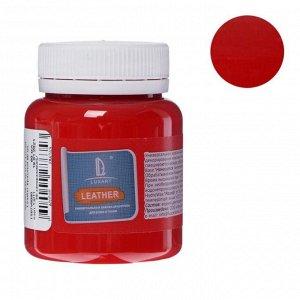 Краска по коже и ткани, 80 мл, цвет красный, LUXART Leather