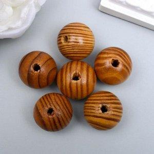 Набор деревянных бусин, 25мм, 6шт/упак, цв.кофейный
