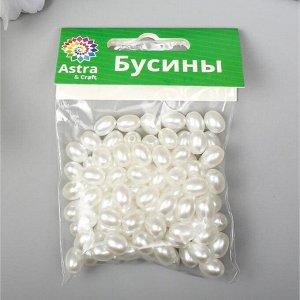 Набор пластиковых бусин, 9х7мм, 100шт/уп (белый)