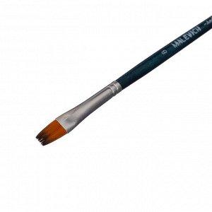 Кисть Синтетика Плоская Malevich Andy № 8, b-8.0 мм L-12 мм (короткая ручка), синий лак 753108