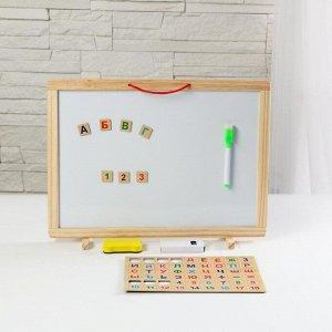 Детский развивающий набор «Обучение» 40х30х1 см