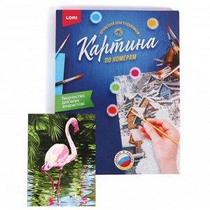 Роспись Набор для творчества раскраска по номерам «Фламинго»