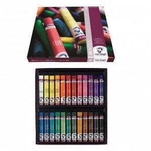 """Пастель масляная художественная 24 цвета Royal Talens Van Gogh """"Базовый"""", в картонной коробке"""